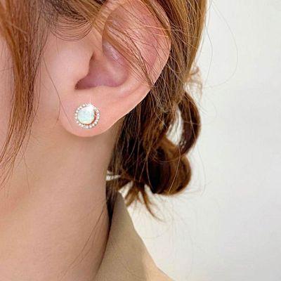Boucles d'Oreilles Ronde Opale